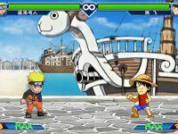 Naruto gegen One Piece
